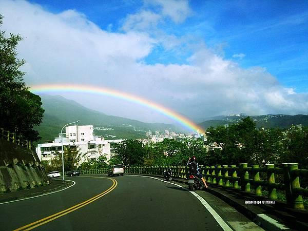 2016.10.17 一道彩虹.JPG