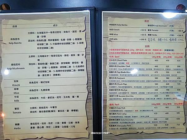 2016.12.06 台北市 天母 天棧鍋物 03.JPG