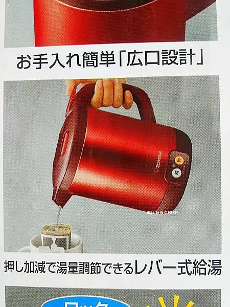象印快煮壺 003.JPG