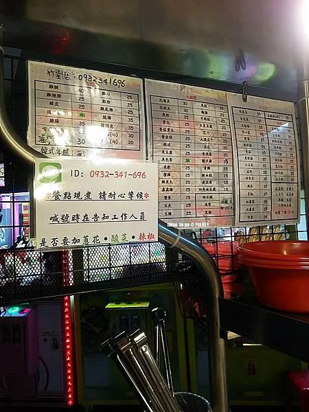 2016.01.23 新北市 竹圍 宇滷味 06.JPG