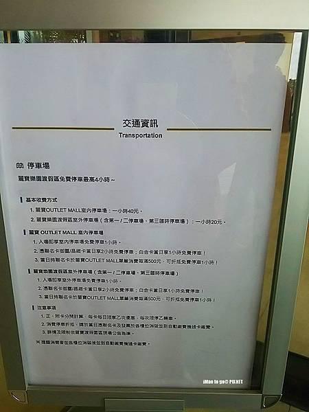 2017.02.03 台中麗寶Outlet 27.JPG