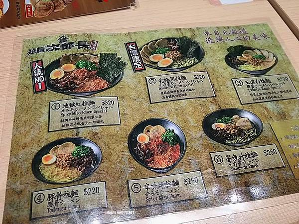2017.02.03 台中麗寶Outlet 北海道拉麵 03.JPG