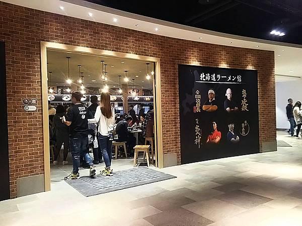 2017.02.03 台中麗寶Outlet 北海道拉麵 01.JPG