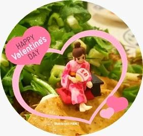2017.02.14 台北市 北投區 巧涼古早味冰熱甜品 10.1.JPG