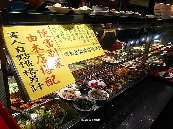 2017.02.21 台北市 丸林滷肉飯 02.jpg