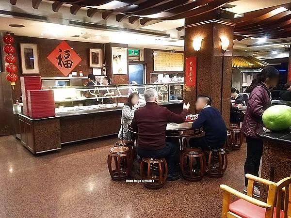2017.02.21 台北市 丸林滷肉飯 02.1.jpg