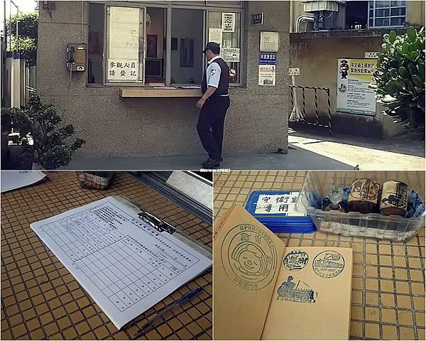 2017.04.04 彰化縣縣訂古蹟 彰化扇形車站 02.JPG