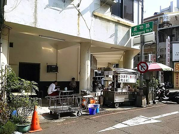 2017.04.04台中市 阿斗伯冷凍芋 01.JPG