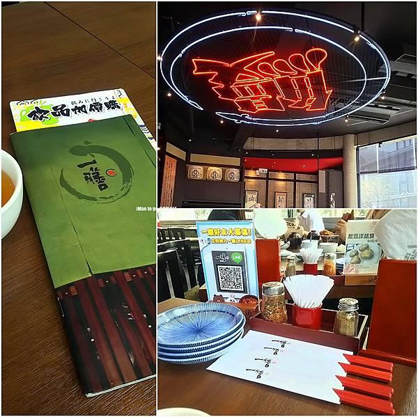 107.04.05 台中市 一膳鰻魚飯 04.JPG