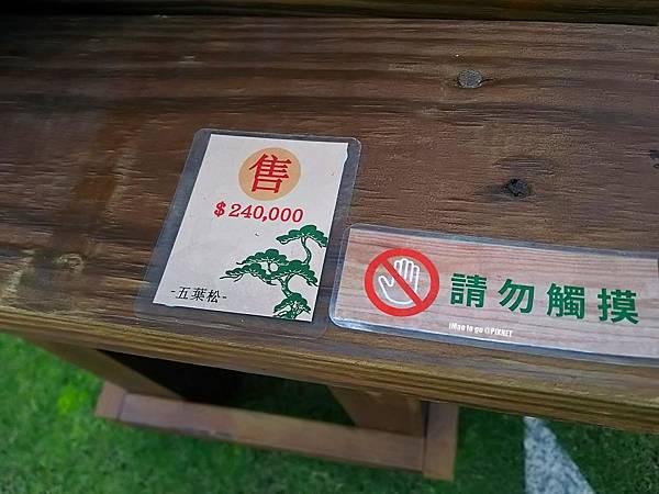 107.04.05 台中市 一膳鰻魚飯 22.JPG