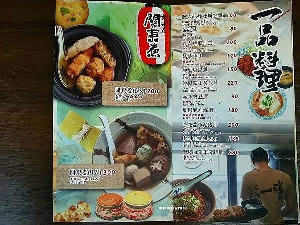 107.04.05 台中市 一膳鰻魚飯 菜單 06.JPG
