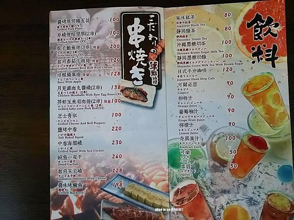 107.04.05 台中市 一膳鰻魚飯 菜單 07.JPG