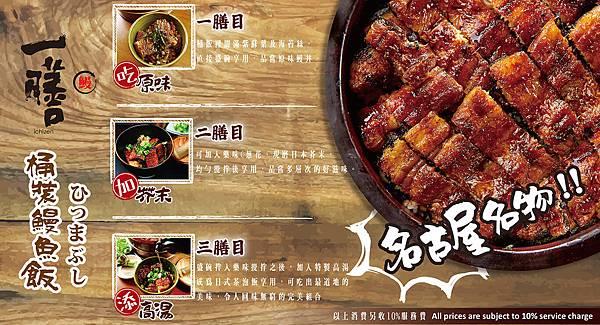 menu01_02.jpg