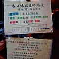2017.06.27 台北市-芝山手工包子饅頭 01.JPG
