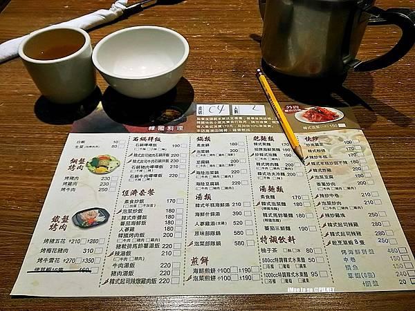 2017.05.07 台北市 朝鮮味韓國料理 03.JPG