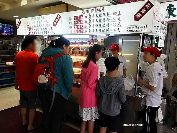 2017.05.07台北市 東區粉圓冰店 02.JPG