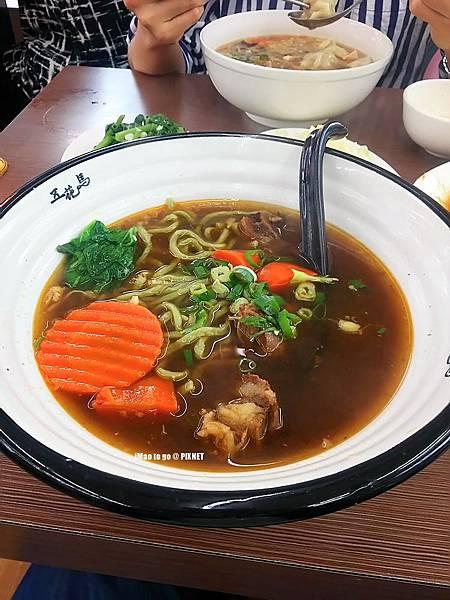 2017.05.29 台北市 五花馬 天母店 10.JPG