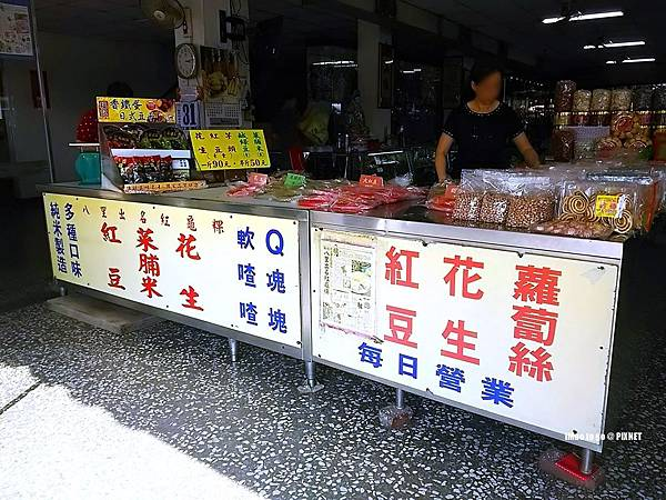 107.05.31  新北市 八里 義民廟 紅龜粿 04.JPG