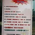 107.05.31  新北市 八里 義民廟 紅龜粿 08.JPG