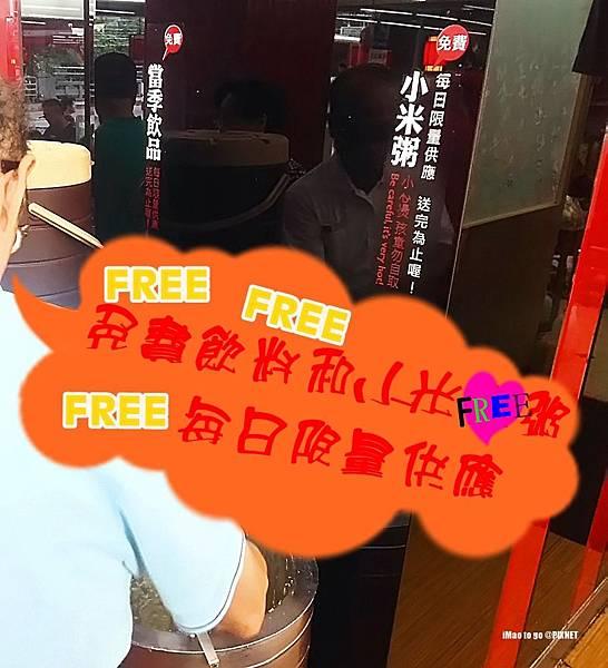 2017.05.29 台北市 五花馬 天母店 01.JPG