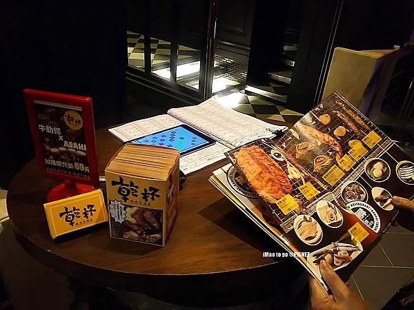 106.06.12 台中乾杯 中港店 04.JPG