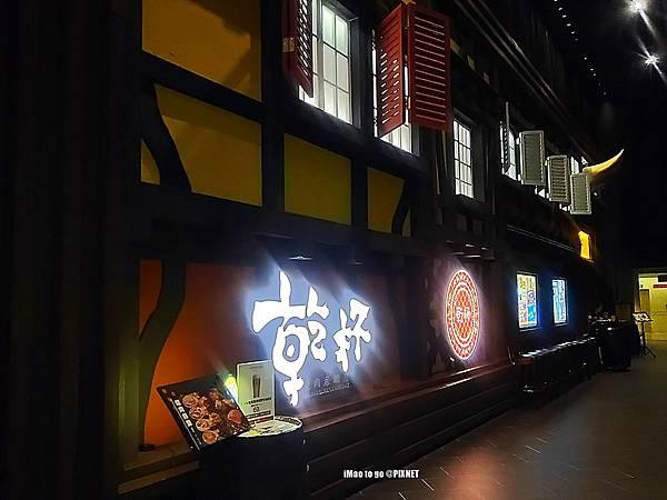 106.06.12 台中乾杯 中港店 01 .JPG