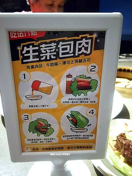 106.06.12 台中乾杯 中港店 13.JPG
