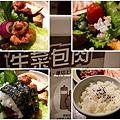 106.06.12 台中乾杯 中港店 14.JPG