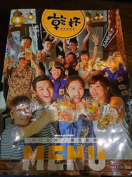 106.06.12 台中乾杯 中港店 18.JPG