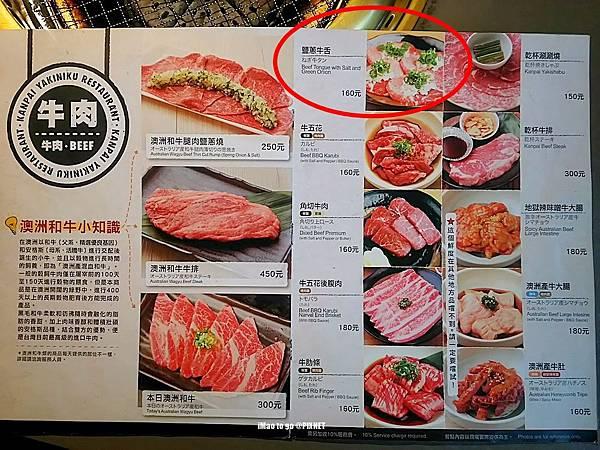 106.06.12 台中乾杯 中港店 231.JPG