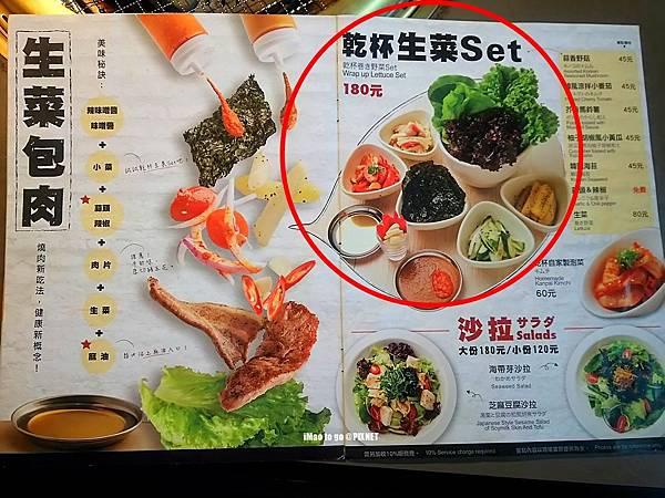 106.06.12 台中乾杯 中港店 211.JPG
