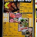 106.06.12 台中乾杯 中港店 20.JPG