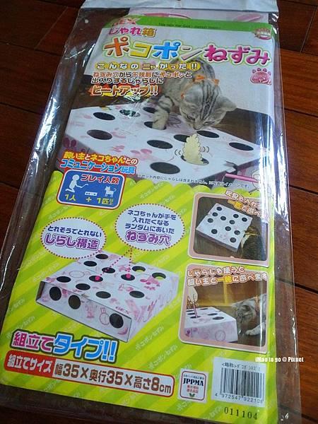 貓玩具 打地鼠 01.JPG