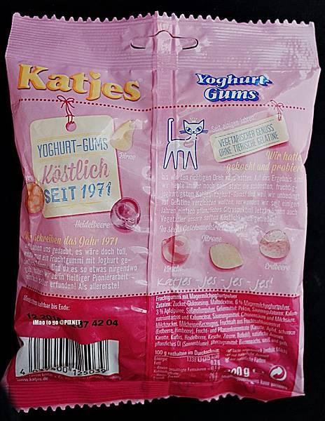 katjes Yoghurt-Gums 02.JPG