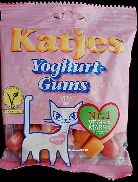 katjes Yoghurt-Gums 01.JPG