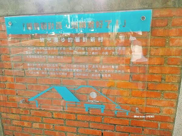 2017.08.18 台中市 審計新村 01.jpg