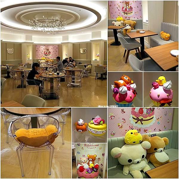 2017.08.17 Rilakkuma Cafe 拉拉熊咖啡廳 台中店 03.JPG