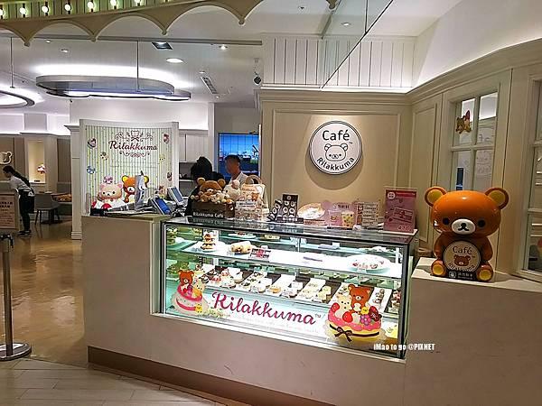 2017.08.17 Rilakkuma Cafe 拉拉熊咖啡廳 台中店 01.JPG