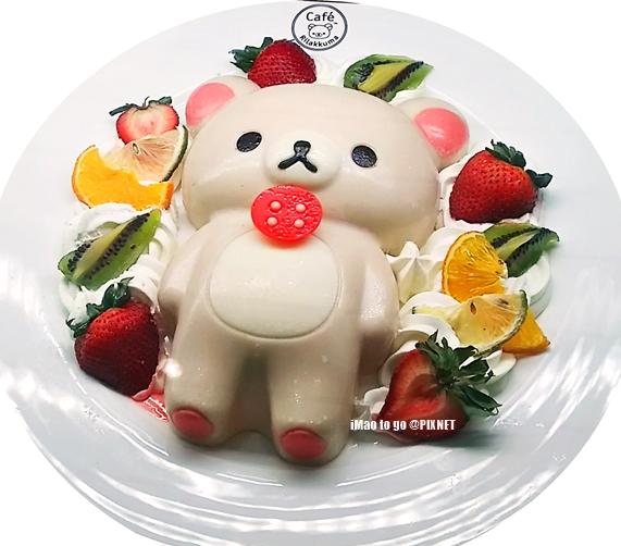 2017.08.17 Rilakkuma Cafe 拉拉熊咖啡廳 台中店 16.png