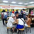 2018.08.18 台中市 上和園滷味 02.JPG