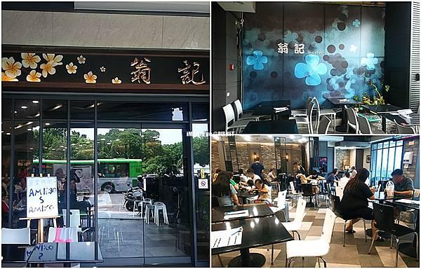 2017.08.20 台中市 翁記泡沫廣場 02.JPG