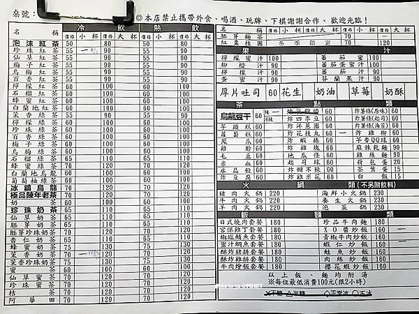 2017.08.20 台中市 翁記泡沫廣場 04.JPG