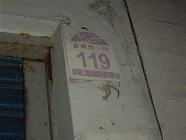 IMGP7561.JPG