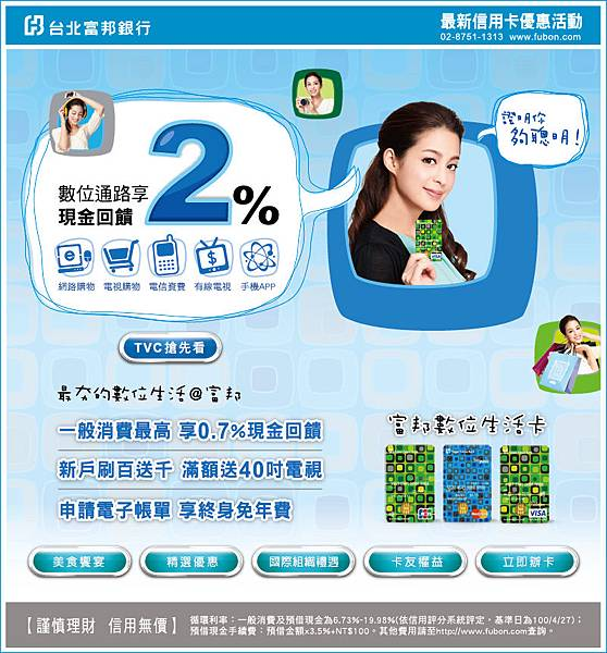 digitallifecard
