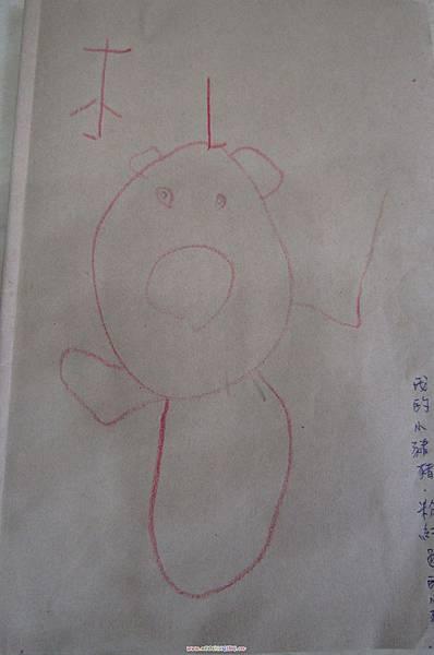 s_鈺畫小豬豬.jpg
