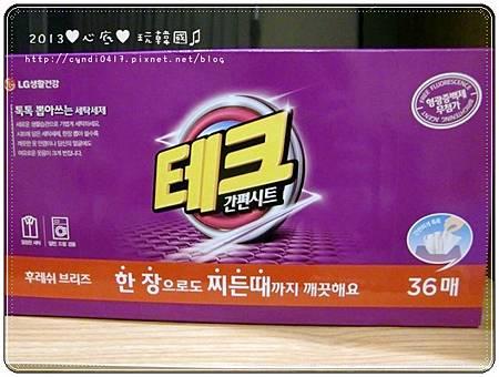 2013年韓國旅遊修圖版(小)727