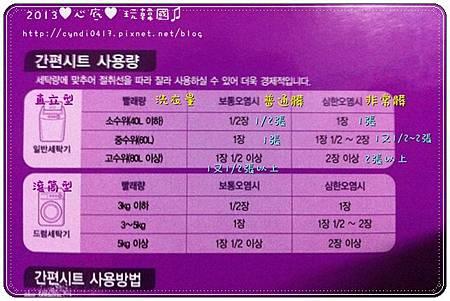 2013年韓國旅遊修圖版手機(小)264
