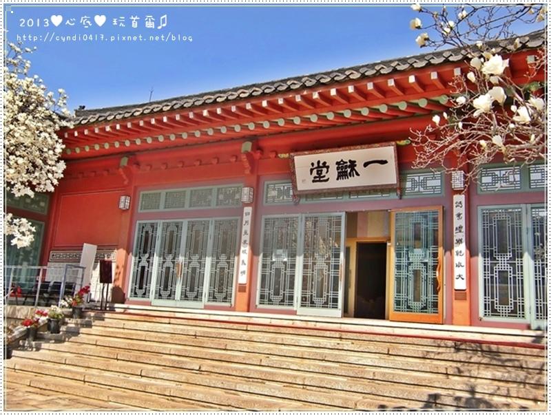 2013年韓國旅遊修圖版(小)431.JPG