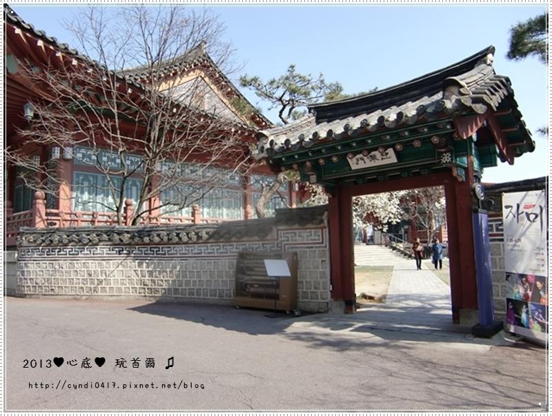 2013年韓國旅遊修圖版(小)445.JPG
