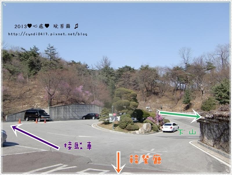 2013年韓國旅遊修圖版(小)450.JPG